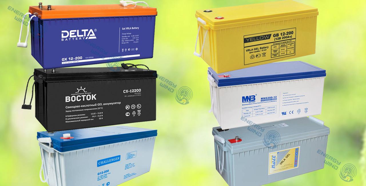 АКБ - Аккумуляторные батареи, накопители электрической энергии